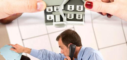 Оценка имущества при разделе имущества супругов: общая информация
