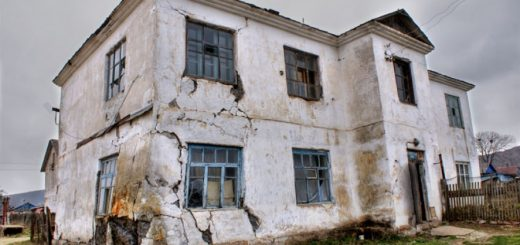 Оценка износа жилых зданий