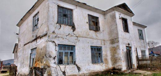 Оценка состояния зданий