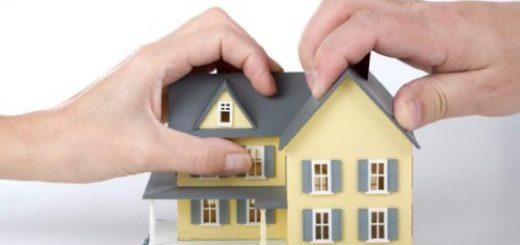 Цель оценки недвижимости