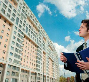 Кадастр недвижимости