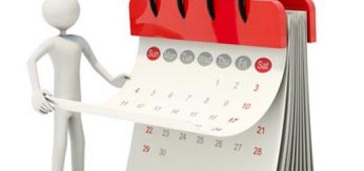 Кадастровая стоимость на дату