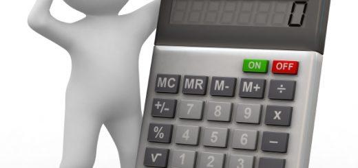 Удельный показатель кадастровой стоимости участка