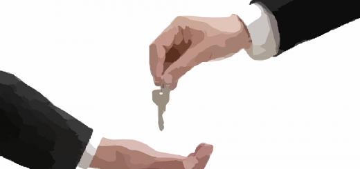Процесс оценки аренды