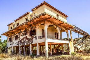 Износ недвижимого имущества