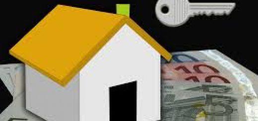 Способы оценки имущества