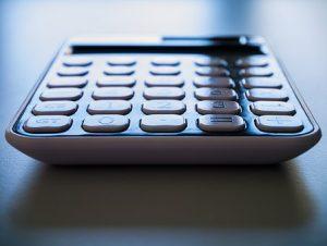 Стоимость оценки имущества