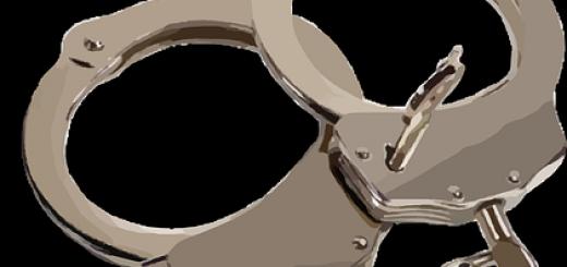 Порядок оценки арестованного имущества
