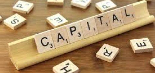 Оценка оборотного капитала