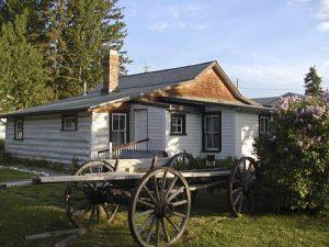 Оценка земельного имущества