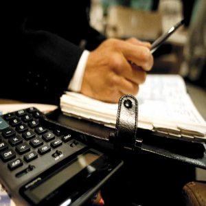 Оценка имущества и бизнеса