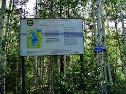 Оценка земель особо охраняемых территорий