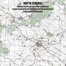 Кадастровая оценка земель населенных пунктов