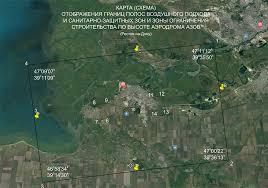 Результаты кадастровой оценки земель этапы проведения